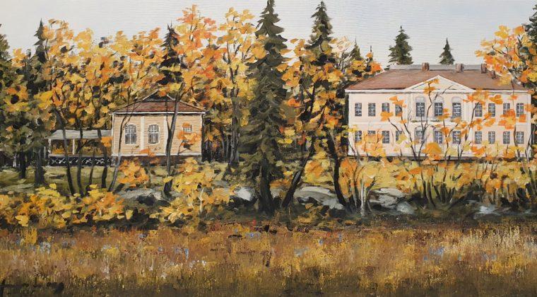 Sven Holm, Moision kartano syksyllä, 1995